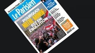 Capa do jornal Le Parisien desta terça-feira, 22 de outubro de 2019.