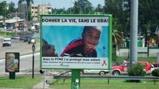 Ces panneaux publicitaires n'existent plus à Libreville (Gabon).