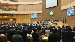 Encerramento da 29ª Cimeira da União Africana