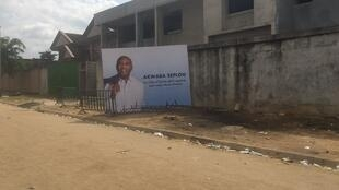 affiche laurent gbagbo abidjan ivoire civ