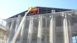 Le J1, un ancien hangar portuaire transformé en lieu d'exposition pour Marseille-Provence 2013.
