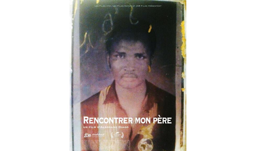 Affiche «Rencontrer mon père», d'Alassane Diago.