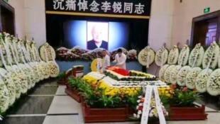 中共老黨員、毛澤東前秘書李銳的追悼儀式