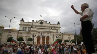 Manifestation devant le Parlement bulgare à Sofia, le 25 juin 2013.