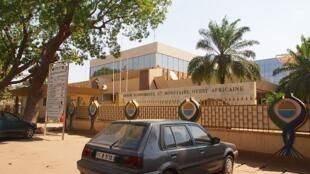 Le siège de l'Union économique et monétaire ouest-africaine (UEMOA) à Ouagadougou, au Burkina Faso (image d'illustration).
