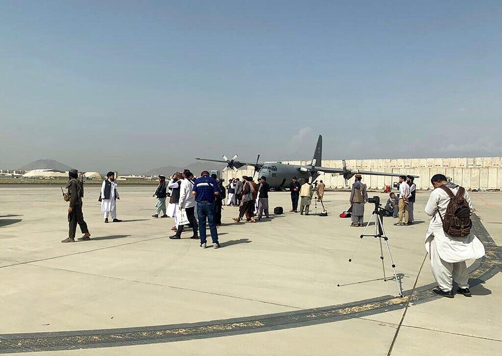 Afghanistan - Aeroport Kaboul