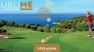12月11日至15日在戛纳举行的第20界国际高尔夫旅游交易展(IGTM)会