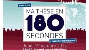 Concours « Ma thèse en 180 secondes »