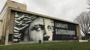 Venus de Milo revisited by artist Kouka at Nanterre University