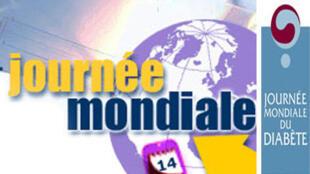 Affiche de la Journee Mondiale du diabète 2011.