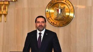 នាយករដ្ឋមន្ត្រីលីបង់ លោក Saad Hariri ប្រកាសបញ្ជាក់ថាមិនលាលែងពីតំណែងទេ