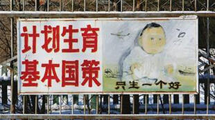 中国实行计划生育一胎化时期的宣传画资料图片