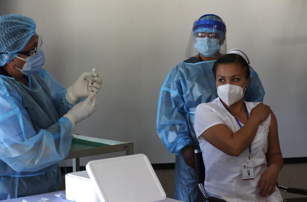 Vacina Equador
