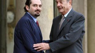 Jacques Chirac avait reçu Saad Hariri en 2007 à l'Élysée. L'ancien président de la République était un ami proche de la famille.
