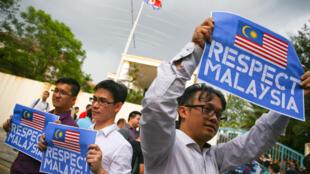 Khủng hoảng ngoại giao Malaysia- Bắc Triều Tiên sau vụ án mạng Kim Jong Nam.