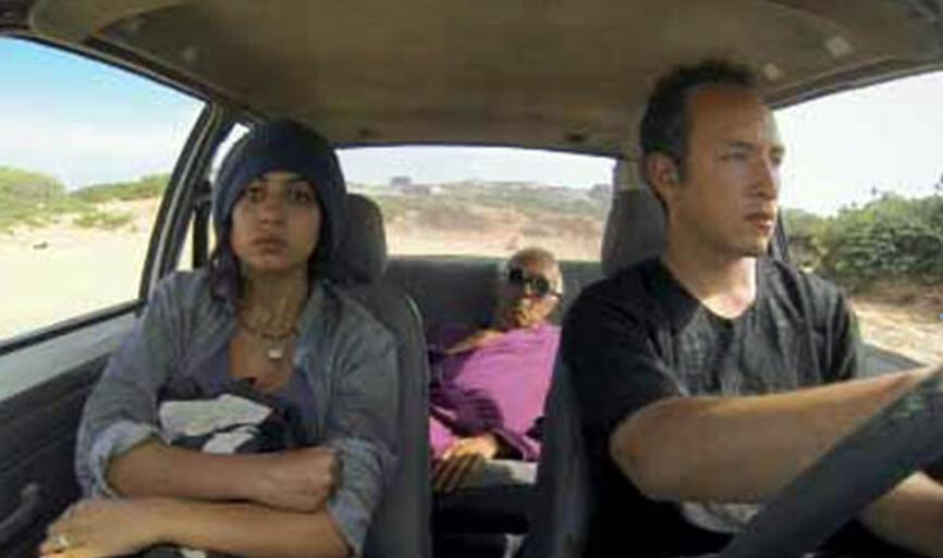 « Bidoun 2 », de Jilani Saadi, film tunisien en première mondiale dans la compétition officielle des longs métrages des 25e Journées cinématographiques de Carthage, du 29 novembre au 6 décembre.