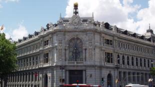 Banco de España en Madrid.