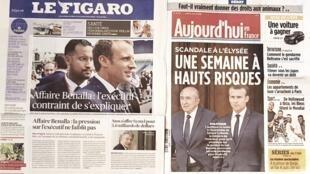 """Imprensa desta segunda-feira (23) fala do caso """"Benalla"""", assessor de segurança de Macron que agrediu manifestantes, 23 de julho de 2018"""