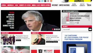 """Страница интернет-сайта """"Репортеров без границ"""""""