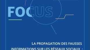 法国高级视听委员会的相关报告封皮
