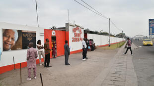 (illustration) L'entrée principale de l'hôpital Saint Joseph de Kinshasa en RDC.