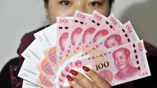 新版百元人民幣