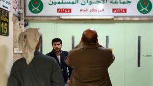 Le bureau central des Frères musulmans en Jordanie, fermé sur l'ordre du gouverneur d'Amman, le 13 avril 2016.