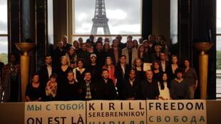 Акция в поддержку Кирилла Серебренникова в театре Шайо 10 сентября 2017 г.