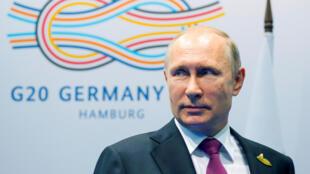 Президент России Владимир Путин на саммите G20 в Гамбурге, 8 июня 2017 г.
