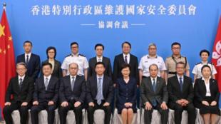 部分受制裁人員參加香港國安會議資料照片