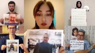 """海外維吾爾人在全球網絡發起""""我也是維吾爾人""""尋求親人運動"""