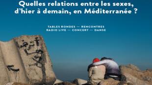 25ème édition des Rencontres d'Averroès sur le thème : «Quelles relations entre les sexes, d'hier à demain, en Méditerranée ? ».