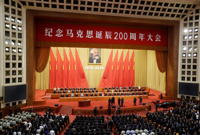 习近平在纪念马克思二百周年大会上高调发言