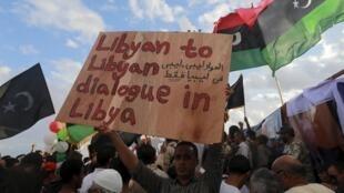 Manifestation contre le dernière proposition d'accord de l'ONU sur un gouvernement d'union nationale, le 23 octobre 2015 à Benghazi.