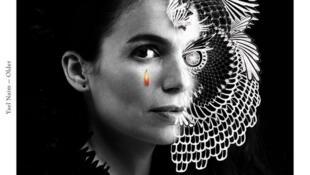 Яэль Наим - альбом Older (2015)