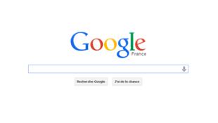Tambarin Kamfanin google Injinin Bincike a Intanet