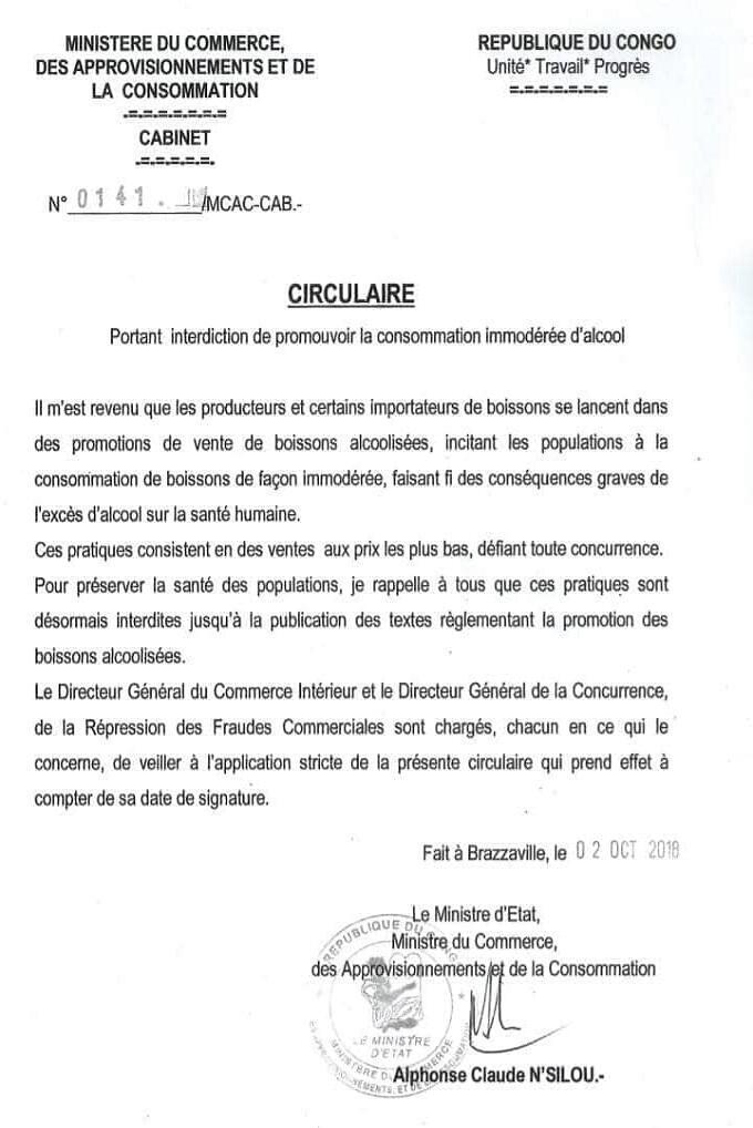 La circulaire du ministère du Commerce pour interdire la vente de bière en promotion au Congo-Brazzaville.