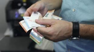 Notas de euro.