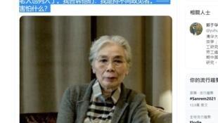 zhang yihe-2
