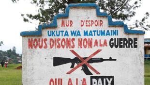 Le «mur d'espoir» de la Monusco à Béni, le 4 décembre.