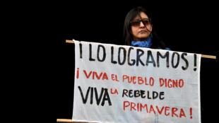 Este 3 de septiembre, frente a la Casa Presidencial en Ciudad de Guatemala.