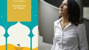 """فریان صباحی و تصویر جلد کتاب """"ما زنان تهران"""""""