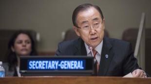 Katibu mkuu wa umoja wa Mataifa, Ban Ki Moon.