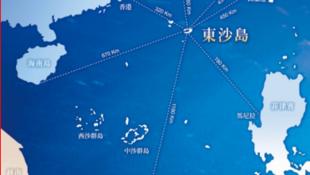 東沙島海域圖