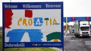 Хорватско-словенская граница в 30 км от Загреба