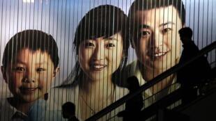 中国每十年进行人口普查。
