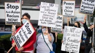 Manifestation dans les rues d'Atlanta après la tuerie du 16 mars