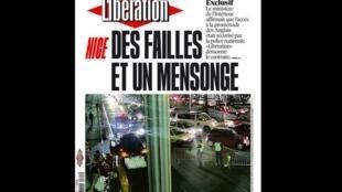 """Capa do jornal francês Libération desta quinta-feira, 21 de julho de 2016, estampa a manchete: """"Nice: falhas e uma mentira""""."""