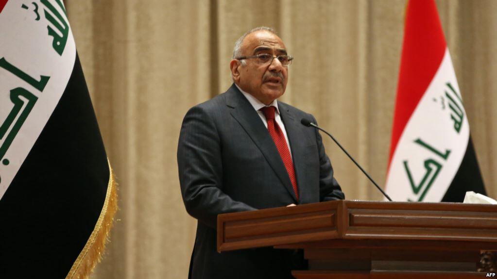 عادل عبدل مهدی، نخست وزیر عراق