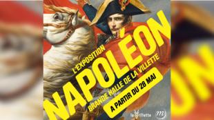 Affiche expo Napoléon
